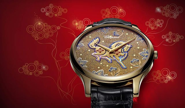 Chopard-Chinese-New-Year-Home
